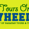 Tours on Wheels