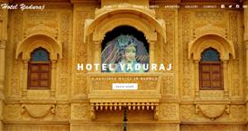 Hotel Yaduraj Barmer